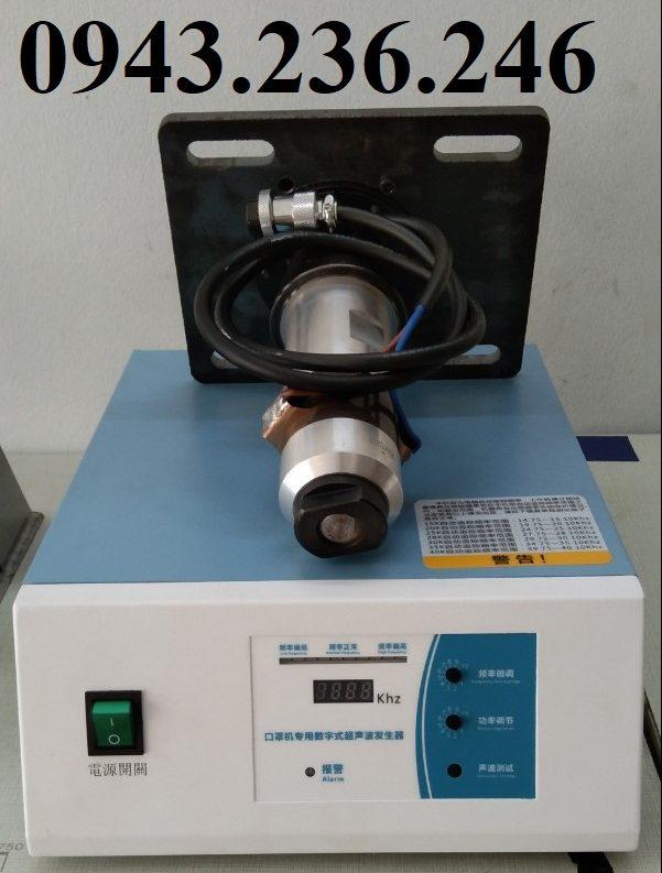 máy hàn siêu âm